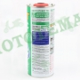Масло моторное XADO Atomic Oil 2T FC 1л.