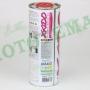 XADO Atomic Oil 10W60 4Т MA синтетическое моторное масло