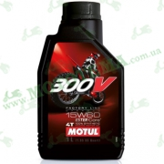 Масло Motul 300V 4T Off Road 15W60 1 литр