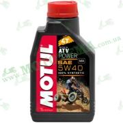 Масло Motul ATV Power 4T 5W40 1 литр