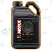 Очиститель Motul Air Filter Clean для воздушных фильтров 5 литров