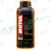 Масло для воздушных фильтров Motul Air Filter Oil 1 литр