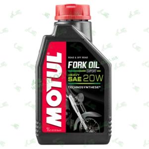 Масло для амортизаторов Motul Fork Oil Expert Heavy 20W 1 литр