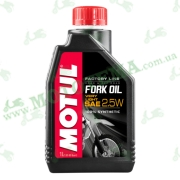 Масло Motul Fork Oil Factory Line Very Light 2,5W 1 литр