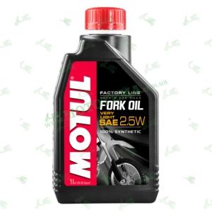 Масло Motul Fork Oil Factory Line Very Light 2.5W 1 литр