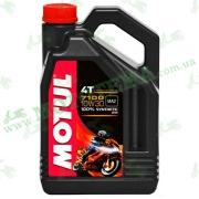 Масло Motul 7100 4T 10W30 4 литра