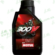 Масло Motul 300V 4T off road 5W40 1 литр