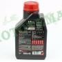 Масло моторное MOTUL 5000 4T HC-Tech 10W40 1 литр