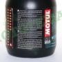 Чистящее средство Motul E2 Moto Wash 1 литр