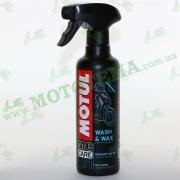 Сухое чистящее средство Motul E1 Wash&Wax 400мл