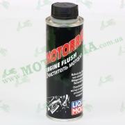 Очиститель двигателя LIQUI MOLI Engine Flush 1638 250ml.
