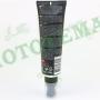 Смазка для приводных цепей MOTUL Chain Paste 150мл