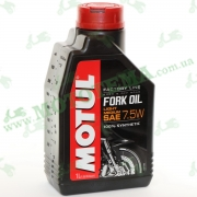Масло Motul Fork Oil Factory Line Light/Medium 7,5W 1 литр