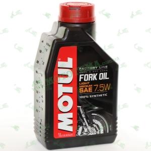 Масло для амортизаторов Motul Fork Oil Factory Line Light/Medium 7,5W 1 литр