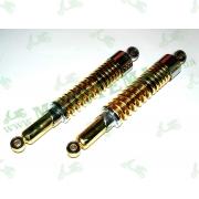 """Амортизатор  Delta  пара  340mm, регулируемые   """"NDT""""   (золотистые, короткий стакан)"""