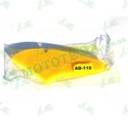 Элемент фильтра SUZUKI ADDRESS V-110 пропитаный (ЖЕЛТЫЙ)