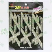Наклейка Honda Dio ZX с камнями MOTOTECH