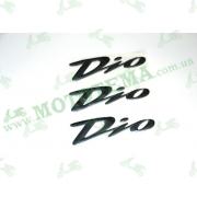 Набор наклеек  DIO пропись силикон (5223) (3 шт.)