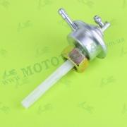 Топливный клапан 125-150СС