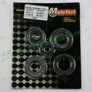 Набор сальников двигателя SUZUKI ADDRESS V110