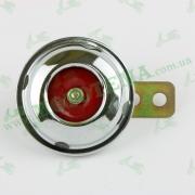 Сигнал DL700-10C