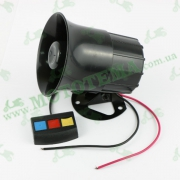 Сигнал  DL1000-17A (сирена)