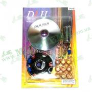 Вариатор передний GY6-150 тюнинг DLH  (CH)