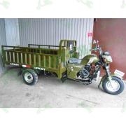LX250ZH-11 (трицикл-грузовой)