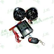 Динамики музыкальные USB-MP3 + сигнализация + FM Radio( хром. корпус динамиков)