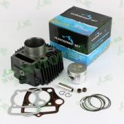 Цилиндр (комплект)  DELTA/ALPHA/ACTIVE 110cc 52.4мм