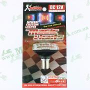 Лампа стопа  S25 12V 21/5W  светодиодная, 4 цвета, квадратная  `KOSO`  ТАЙВАНЬ
