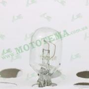 Лампа стопа  T20 12V 21/5W S25 безцокольная