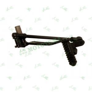Лапка переключения передач Viper V200-F2/V250-F2