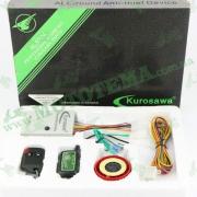 Двухсторонняя мотосигнализация KUROSAWA (с обратной связью)