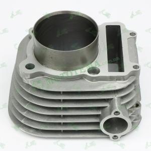 Цилиндр двигателя квадроцикл Jianshe JS250ATV-5