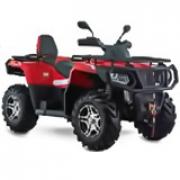 GEON Tactic 1000 ATV