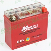 Аккумулятор (АКБ) гелевый MOTOTECH 12N7BL-BS 12V, 7Ah 148x60x129mm