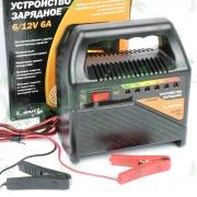 """Зарядное устройство для АКБ 6/12 V 6 А/ч (mod 206) """"LAVITA"""""""