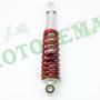 """Амортизатор задний 295mm Suzuki AD100, AXIS, BW'S, JOG90 регулируемый (красный) """"NDT"""""""