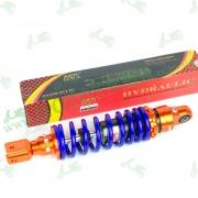 """Амортизатор задний GY6, DIO, LEAD  290mm, внутренний баллон """"NDT"""" (оранжево-синий)"""