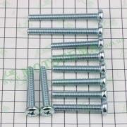 Болты крышки вариатора к-кт  GY6 150  (под отвертку)  `SALO`