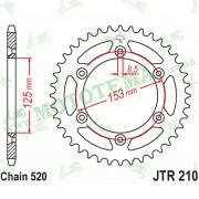 Звезда задняя JTR210 51-520 SC самоочищающаяся
