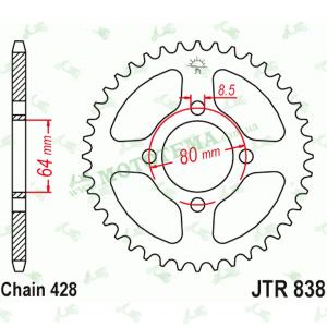 Звезда приводная задняя (ведомая) JTR838 45-428 (YBR 125 2005-2016)