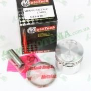 Поршневой комплект (поршень, палец, кольца) Suzuki ADDRESS V50, LET'S 4, +0.25 49cc 4T (CA42A) 'MOTOTECH' TW