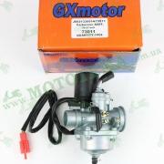 """Карбюратор для двигателя 1E40QMB (мопеды 50CC 2T вариатор) """"GXmotor"""""""