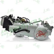 "Двигатель 150см³ GY6 157QMJ под два амортизатора и R13 колесо ""LIPAI"""