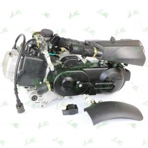 Двигатель в сборе 139QMB объемом 80см для китайского 4х тактного скутера (заднее колесо 12 дюймов)