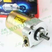 """Электростартер (стартер) Suzuki ADDRESS 100 """"DKY"""""""