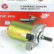 Электростартер (стартер) Yamaha MINT