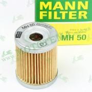 Фильтр масляный MH 50 MANN